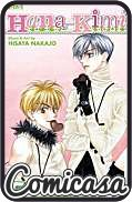 HANA KIMI : 3-IN-1 EDITION (2012) DIGEST-SIZED TRADE PAPERBACK #4