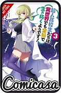 HIGH SCHOOL PRODIGIES HAVE IT EASY IN ANOTHER WORLD - NOVEL (2020) DIGEST-SIZED NOVEL #3