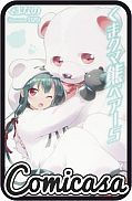 KUMA KUMA KUMA BEAR - NOVEL (2020) DIGEST-SIZED NOVEL #5