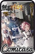 MUSHOKU TENSEI : JOBLESS REINCARNATION (2015) DIGEST-SIZED TRADE PAPERBACK #11