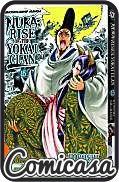 NURA : RISE OF THE YOKAI CLAN (2011) DIGEST-SIZED TRADE PAPERBACK #15