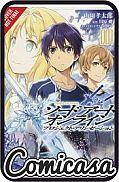 SWORD ART ONLINE : PROJECT ALICIZATION (2020) DIGEST-SIZED TRADE PAPERBACK #1