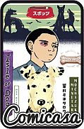 WES ANDERSON'S ISLE OF DOGS (2020) HARD COVER